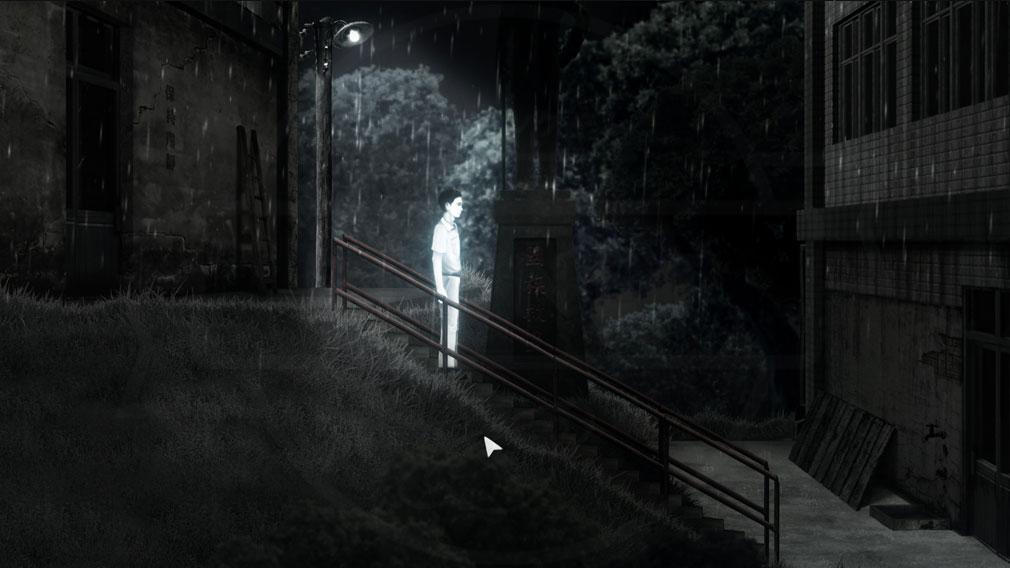 返校 Detention 雨の中スクリーンショット