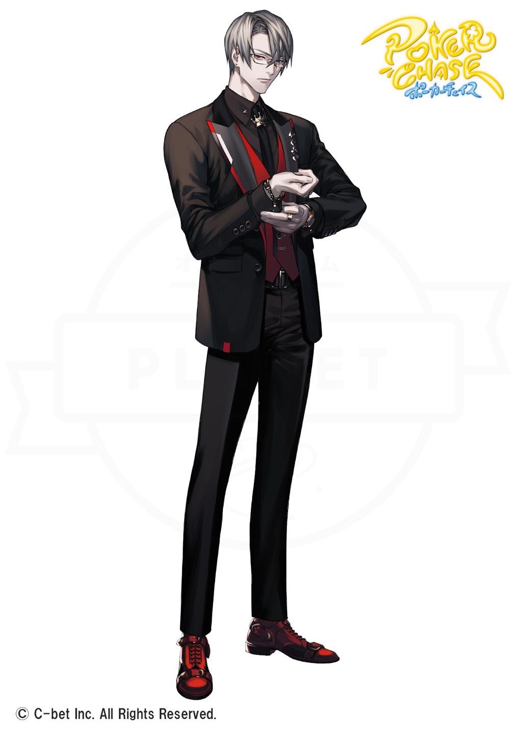 ポーカーチェイス(ポカチェ) キャラクター『尾神 亮二』紹介イメージ