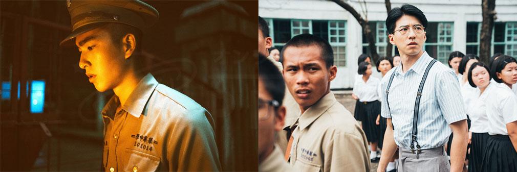 映画『返校 -言葉が消えた日-』 独裁政権のもとの翠華高校紹介イメージ