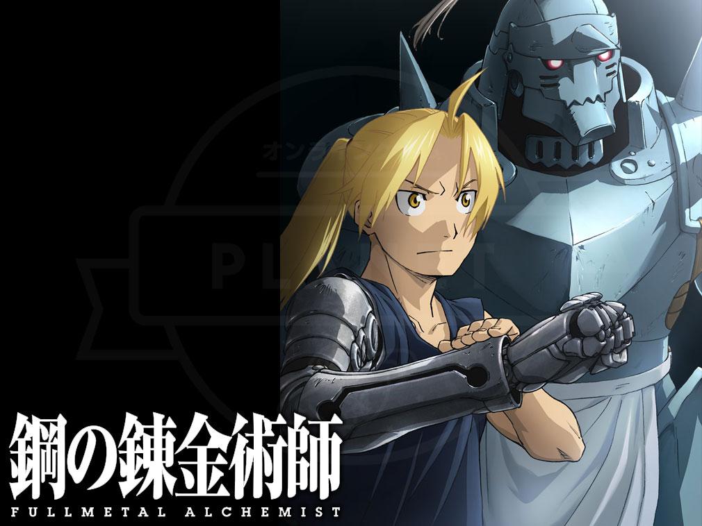 TVアニメ『鋼の錬金術師』ブルーレイBOX発売キービジュアル