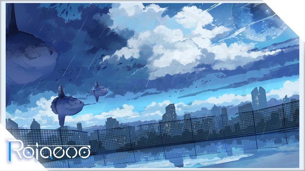 Rotaeno(ロテーノ) 世界観『アクア星』紹介イメージ