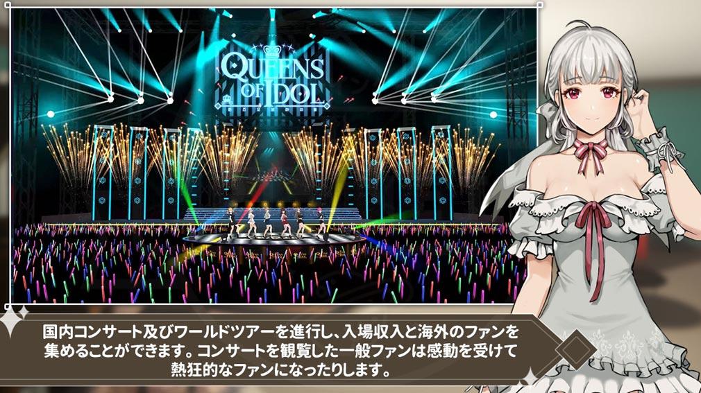 クイーンズアイドル LIVEやコンサート紹介イメージ