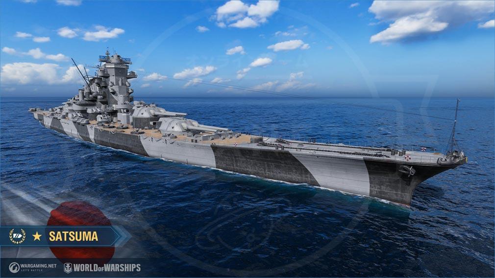 World of Warships(ワールドオブウォーシップス)WoWs 『薩摩』スクリーンショット