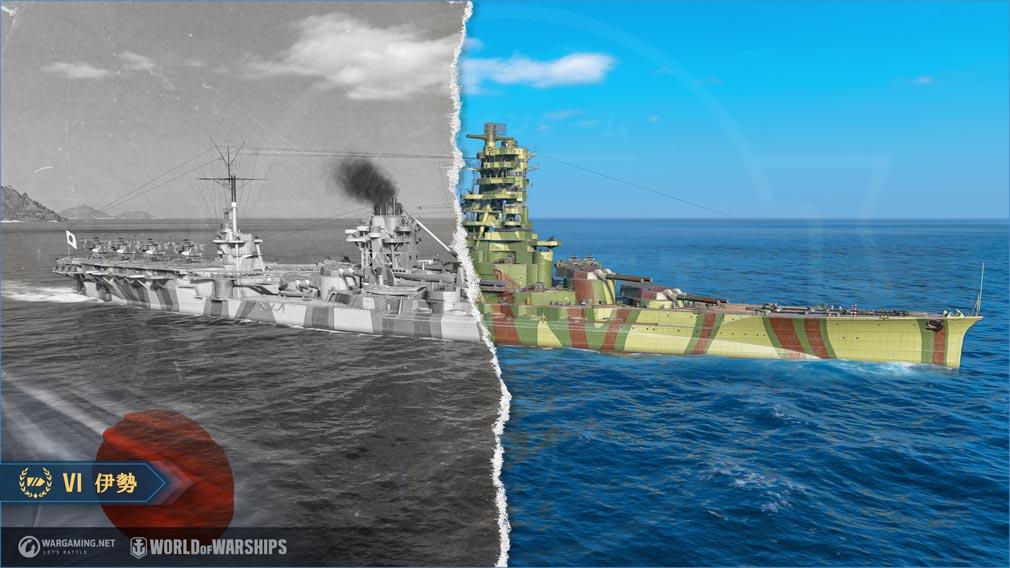 World of Warships(ワールドオブウォーシップス)WoWs 無敵艦隊『伊勢』の艦歴紹介イメージ