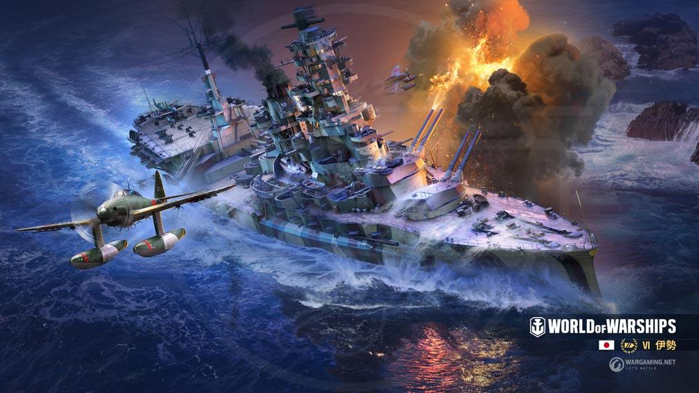 World of Warships(ワールドオブウォーシップス)WoWs 『伊勢』スクリーンショット