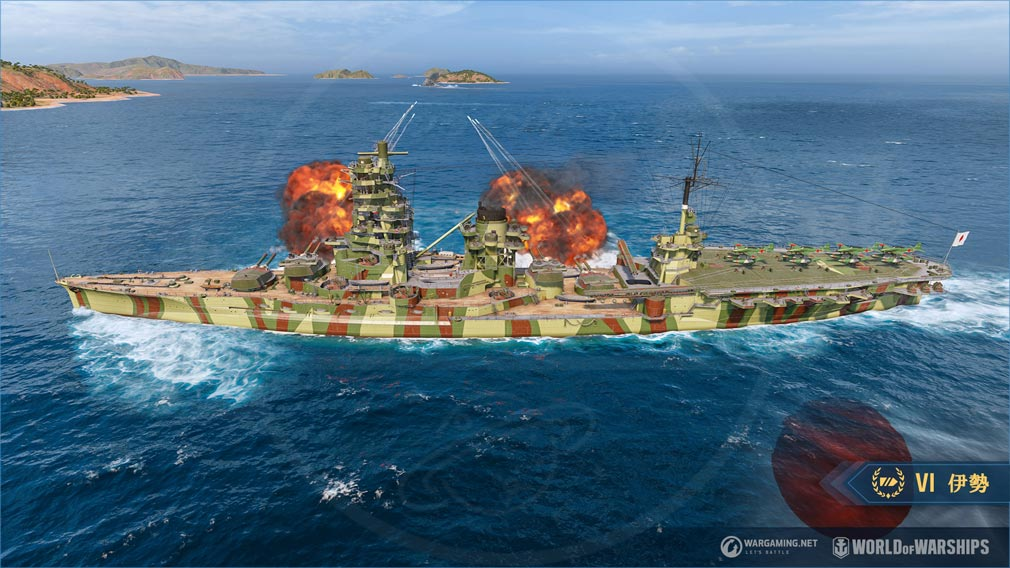 World of Warships(ワールドオブウォーシップス)WoWs 両用砲スクリーンショット