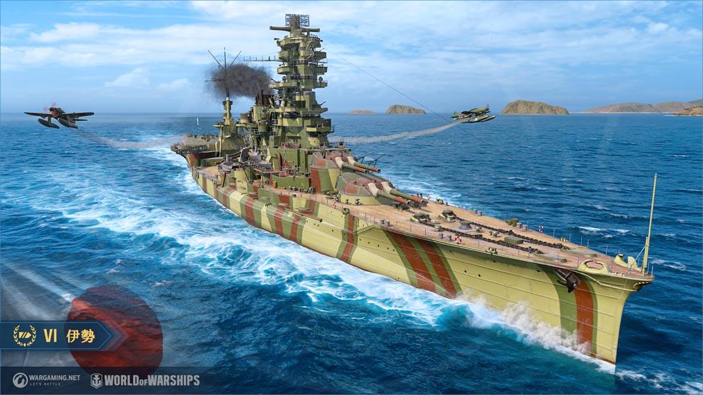 World of Warships(ワールドオブウォーシップス)WoWs 戦闘機が飛び立つスクリーンショット
