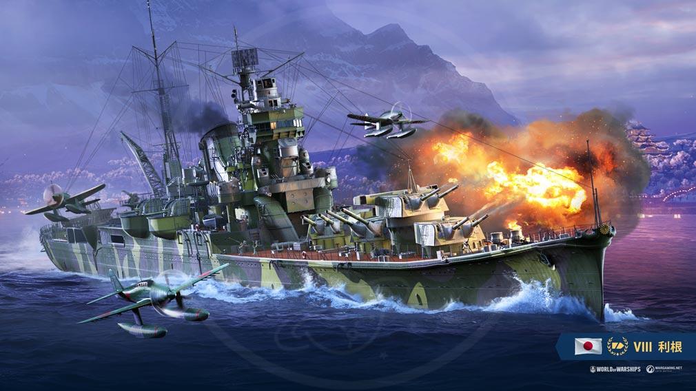 World of Warships(ワールドオブウォーシップス)WoWs 舞鶴戦艦『利根』の艦歴紹介イメージ
