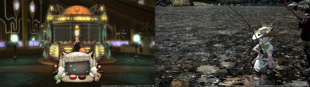 ファイナルファンタジー14(FF14) 『ミニゲーム』『釣り』スクリーンショット