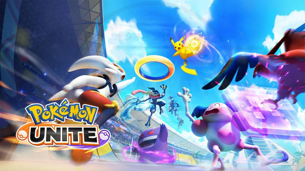 ポケモンユナイト(Pokémon UNITE) キービジュアル