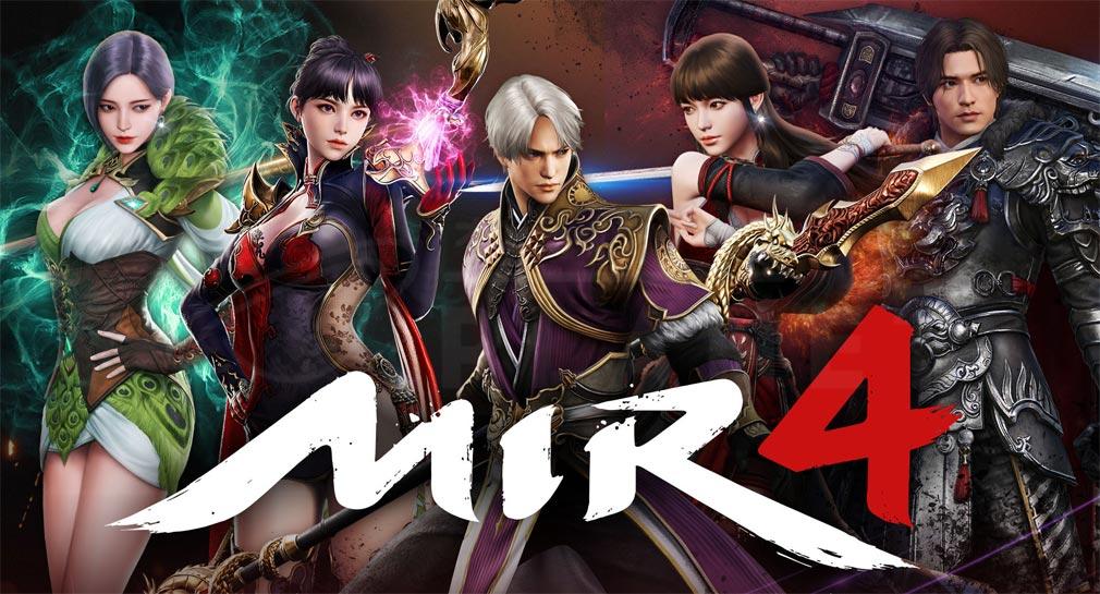 MIR4(ミル4) キービジュアル