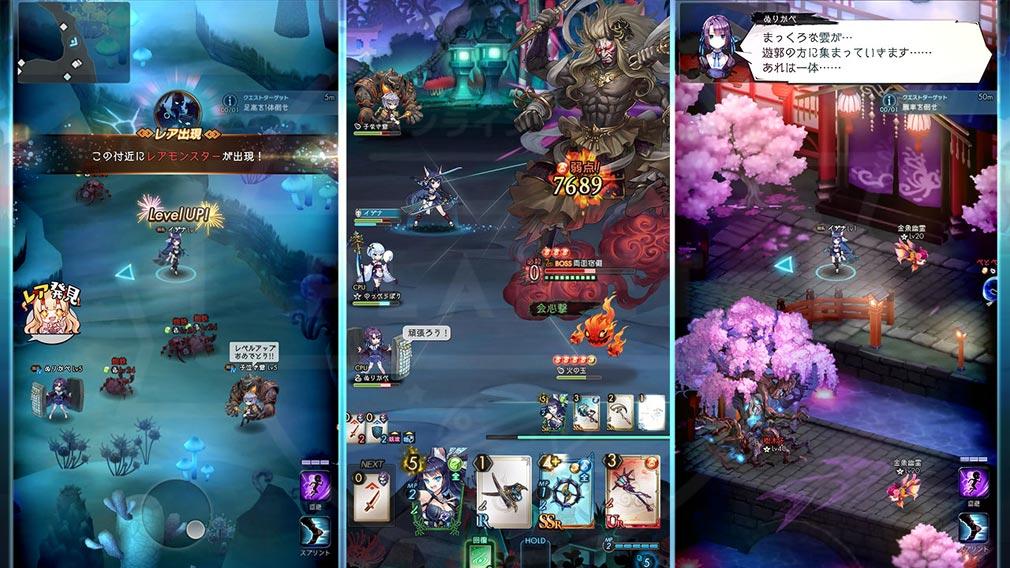ラグナドール 妖しき皇帝と終焉の夜叉姫(ラグナド) バトルコンテンツ紹介イメージ