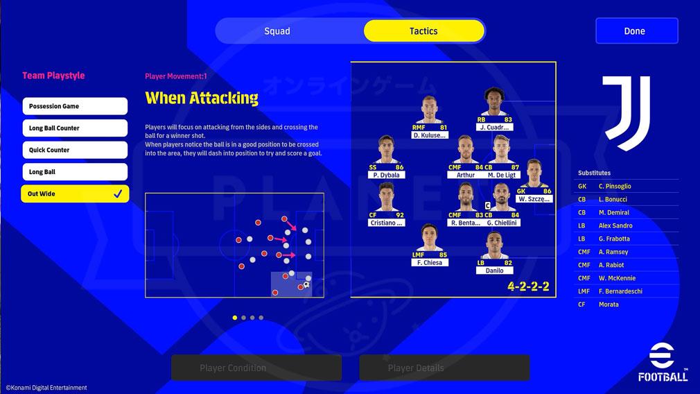 eFootball 新操作と戦術の融合スクリーンショット