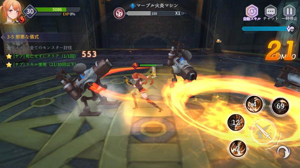 乱闘少女 ガールズクラッシュ(ガルクラ) バトルスクリーンショット