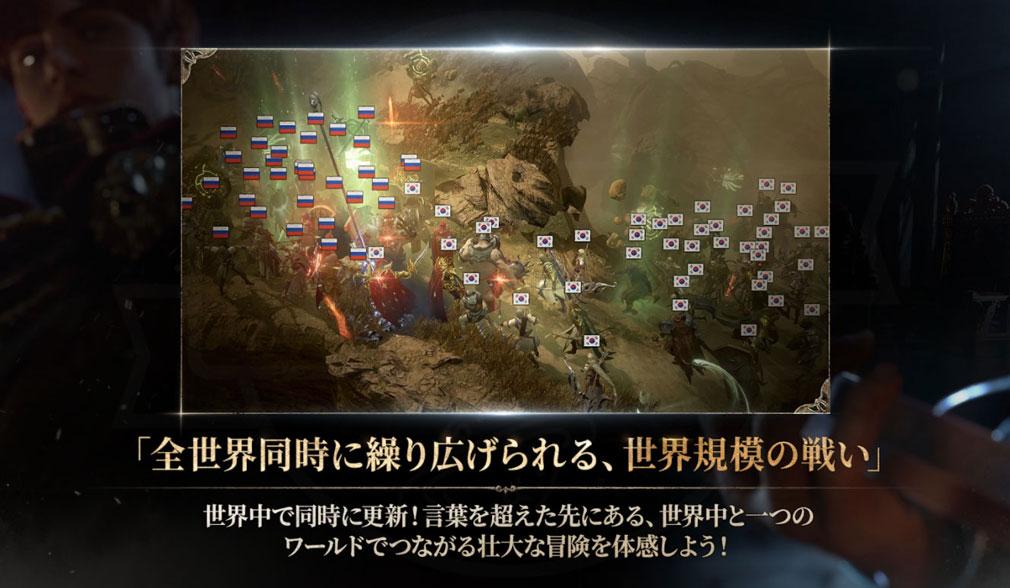 リネージュW(Lineage W)リネW 世界規模の戦い紹介イメージ