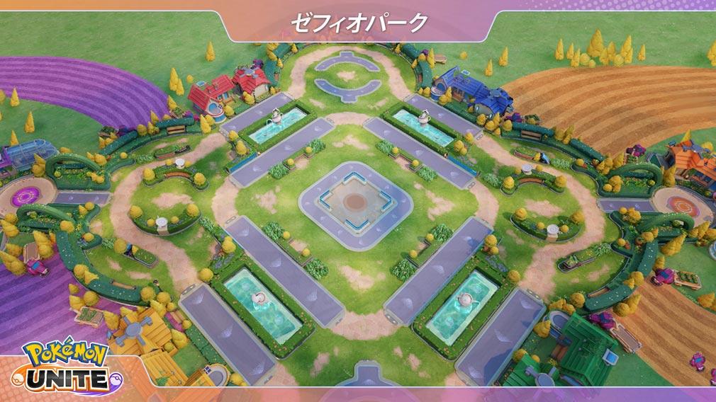 ポケモンユナイト(Pokémon UNITE) 『ゼフィオパーク』紹介イメージ