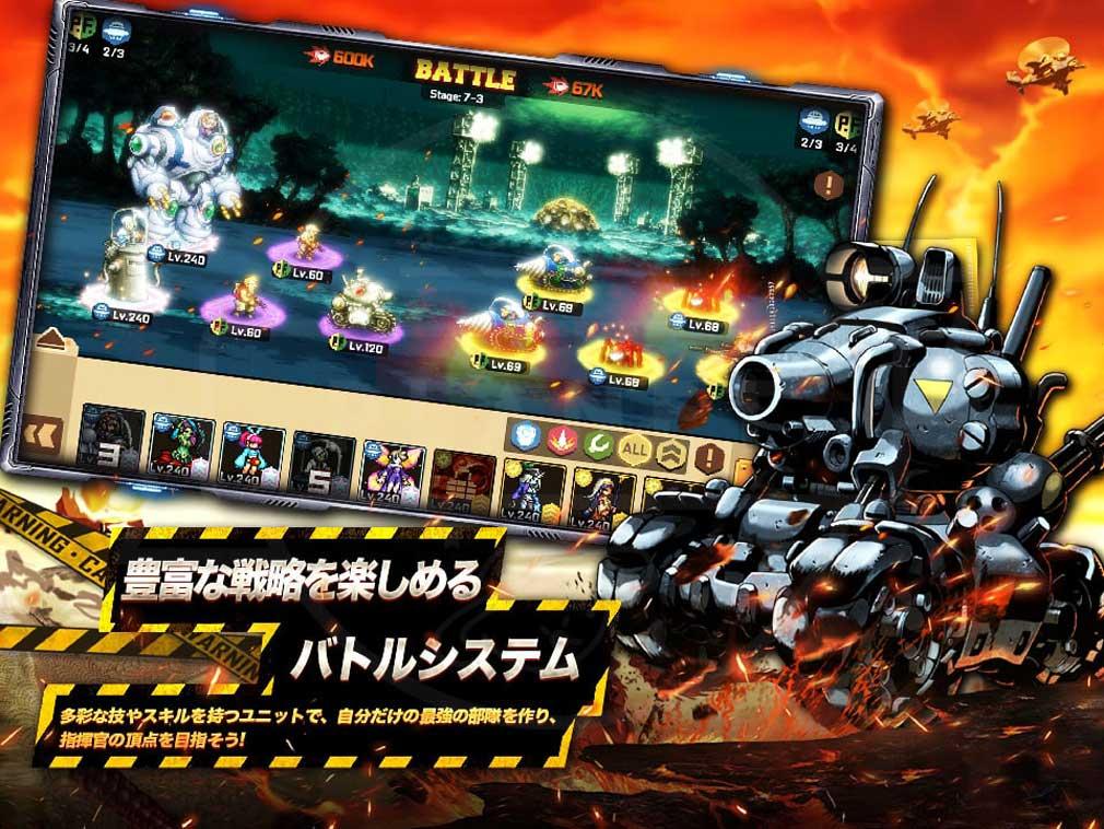 Metal Slug Commander(メタルスラッグコマンダー) バトルコレクション紹介イメージ