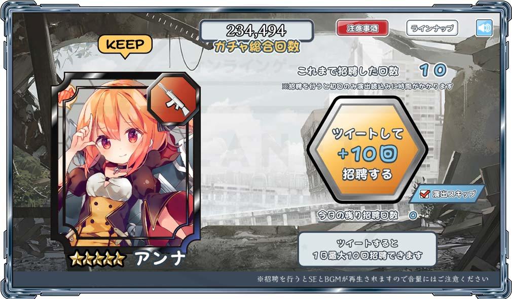 ブレイクゼロディメンション/BREAK ZERO DIMENSION 空戦乙女(BZD) 事前ガチャスクリーンショット