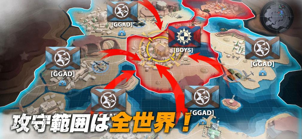 WARPATH 武装都市 全てが攻守範囲紹介イメージ