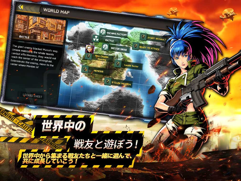 Metal Slug Commander(メタルスラッグコマンダー) 世界中のプレイヤーと遊べるゲームモード紹介イメージ