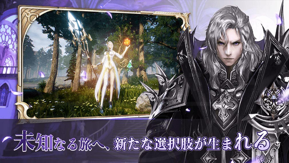 ARKA 蒼穹の門(アルカ) 物語の選択肢紹介イメージ