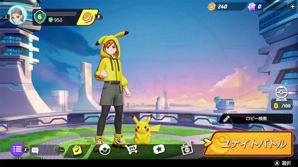 ポケモンユナイト(Pokémon UNITE) 『ピカチュウセット』に着せ替えるスクリーンショット