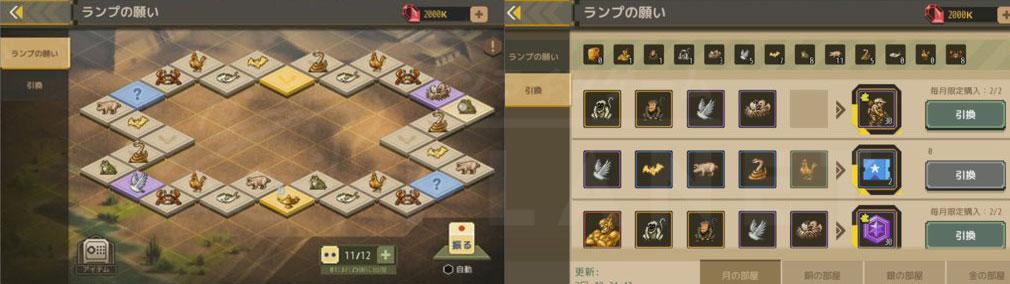 Metal Slug Commander(メタルスラッグコマンダー) ゲームモード『ランプの願い』スクリーンショット