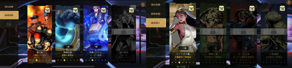 Metal Slug Commander(メタルスラッグコマンダー) ゲームモードスクリーンショット