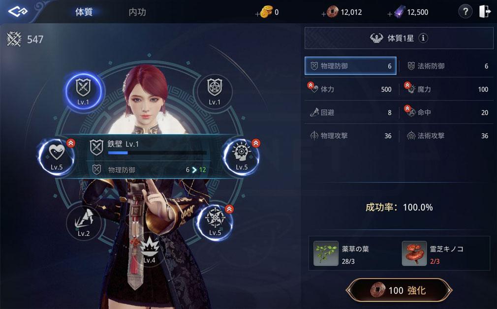 MIR4(ミル4) 『修練』システムスクリーンショット