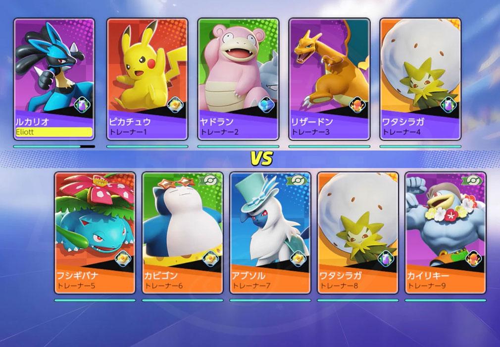 ポケモンユナイト(Pokémon UNITE) 5人一組でチームを組んで戦うスクリーンショット