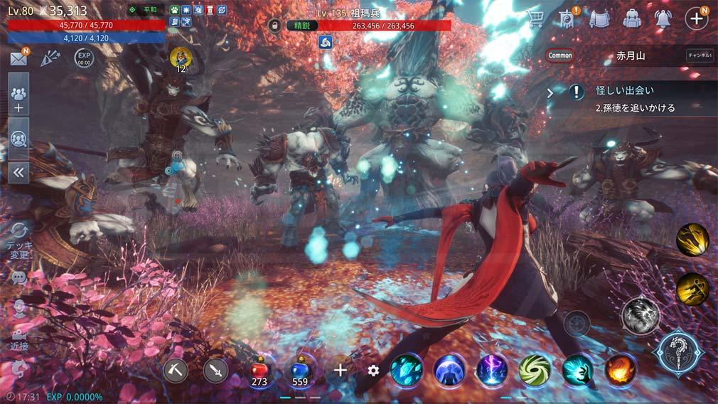 MIR4(ミル4) PC版プレイスクリーンショット