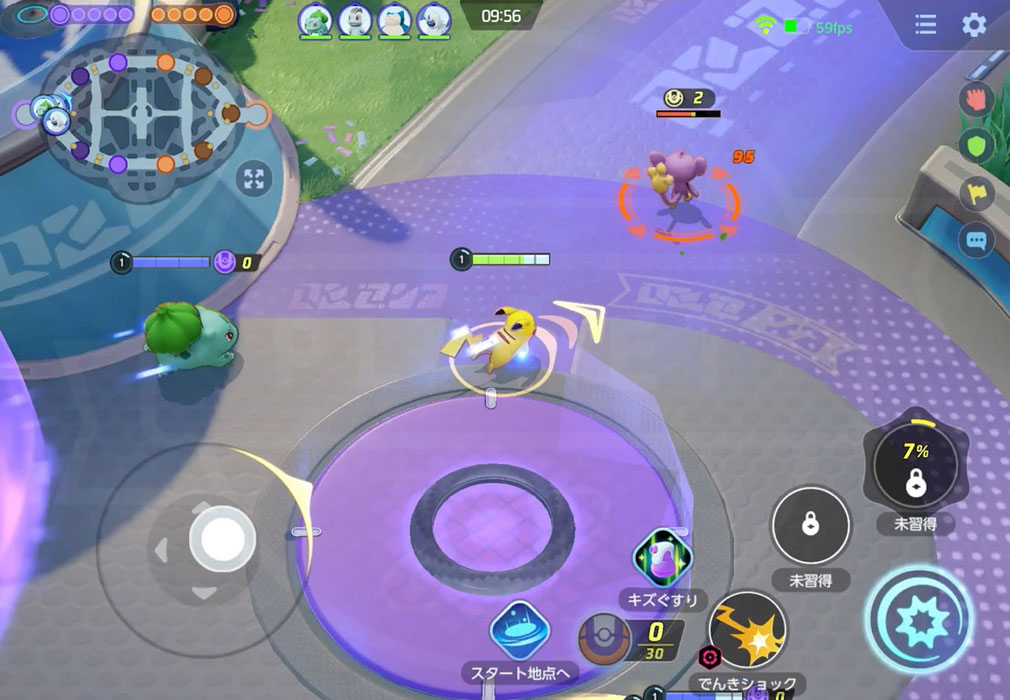 ポケモンユナイト(Pokémon UNITE) ステージ上にいる野生のポケモンを倒すスクリーンショット