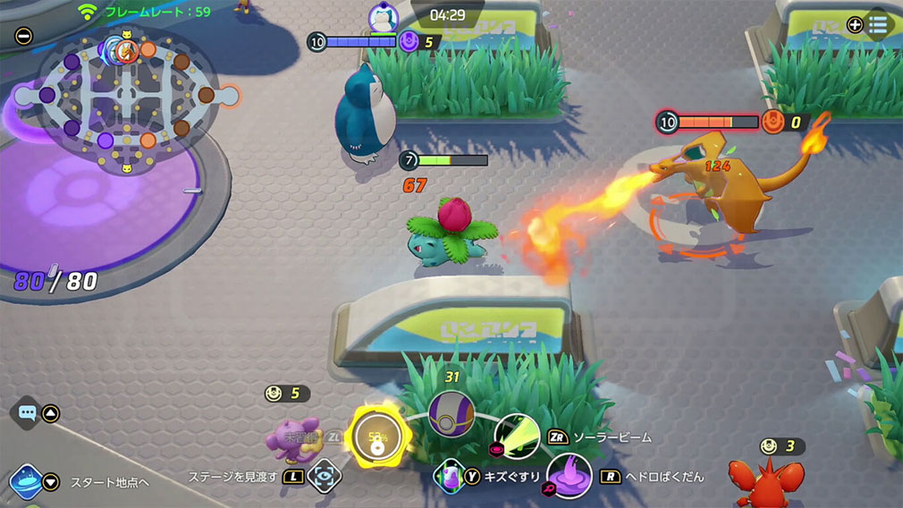 ポケモンユナイト(Pokémon UNITE) バトルスクリーンショット