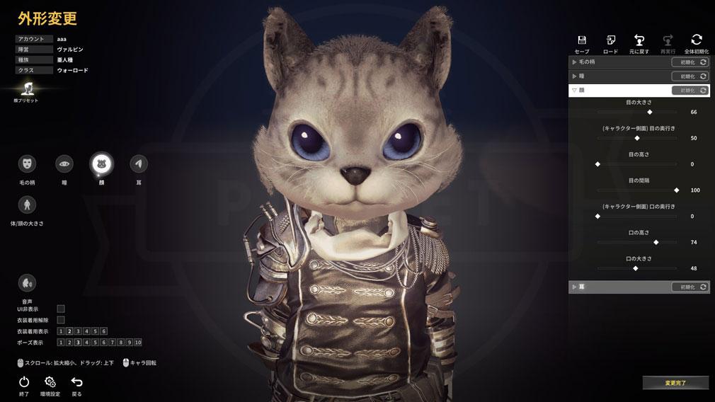 ELYON(エリオン) キャラクターメイク種族『亜人』スクリーンショット