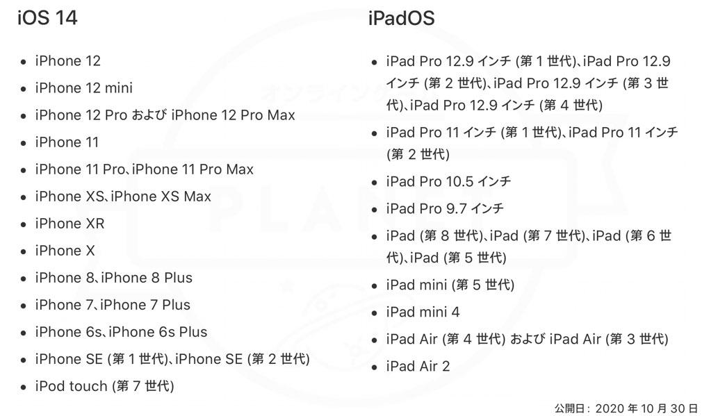 GeForce NOW Powered by SoftBank 対応しているiPhone / iPadスクリーンショット