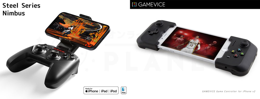GeForce NOW Powered by SoftBank iPhone / iPad対応ゲームパッド『SteelSeries Nimbus』、『Gamevice』紹介イメージ