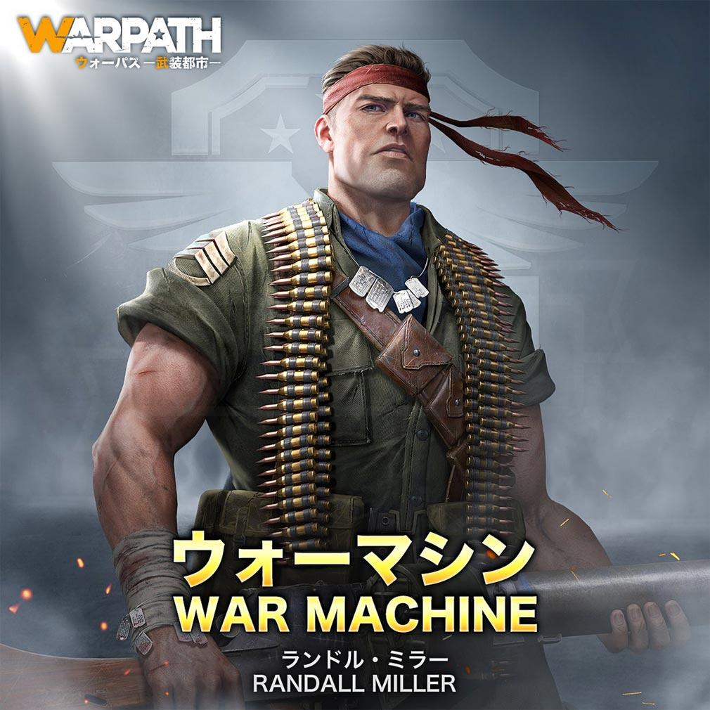 WARPATH 武装都市 指揮官キャラクター『ランドル・ミラー』紹介イメージ