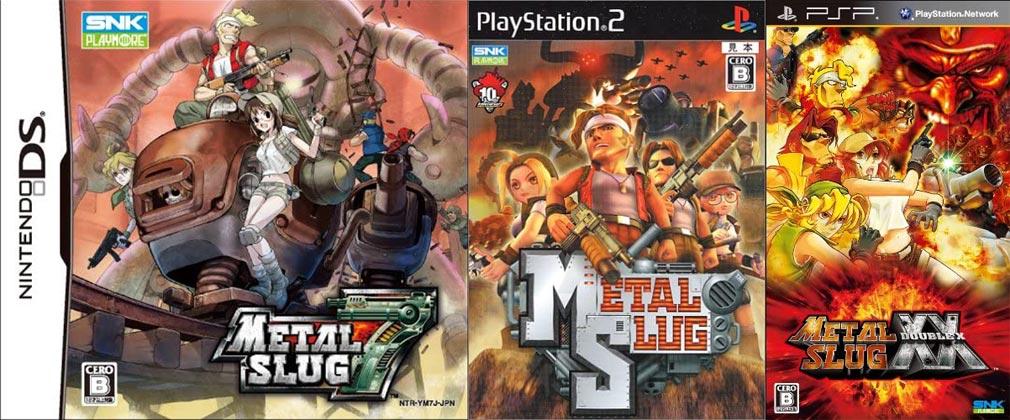 『METAL SLUG 7』『METAL SLUG ADVANCE』『METAL SLUG XX』パッケージ