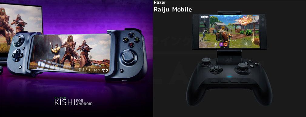 GeForce NOW Powered by SoftBank Android対応ゲームパッド『Razer Kishi for Android』、『Razer Raiju Mobile』紹介イメージ