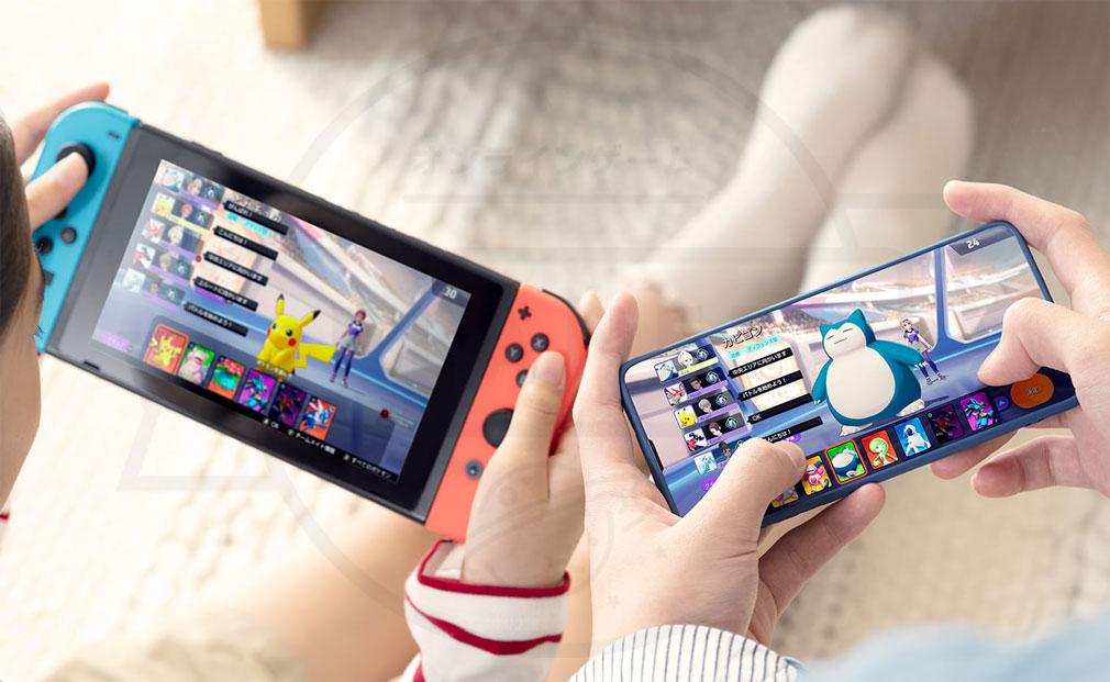 ポケモンユナイト(Pokémon UNITE) Nintendo Switchのプレイヤーとスマホプレイヤーが一緒に遊ぶ紹介イメージ