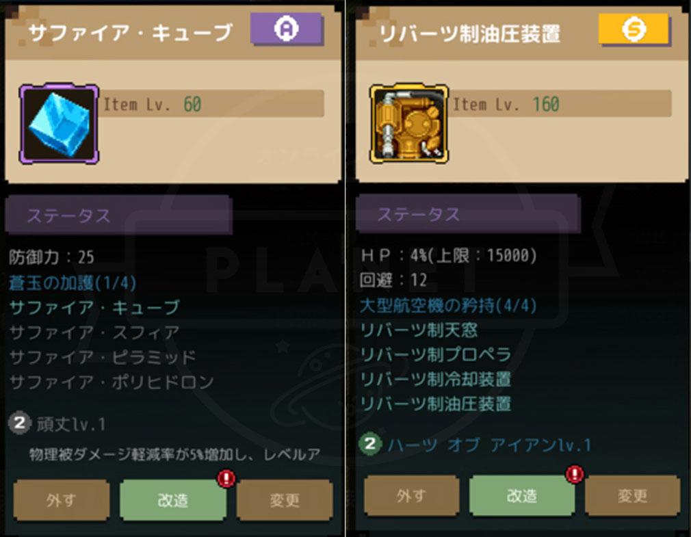 Metal Slug Commander(メタルスラッグコマンダー) 『戦利品』紹介イメージ