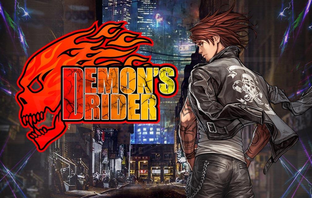Demon's Rider(デモンズライダー) キービジュアル