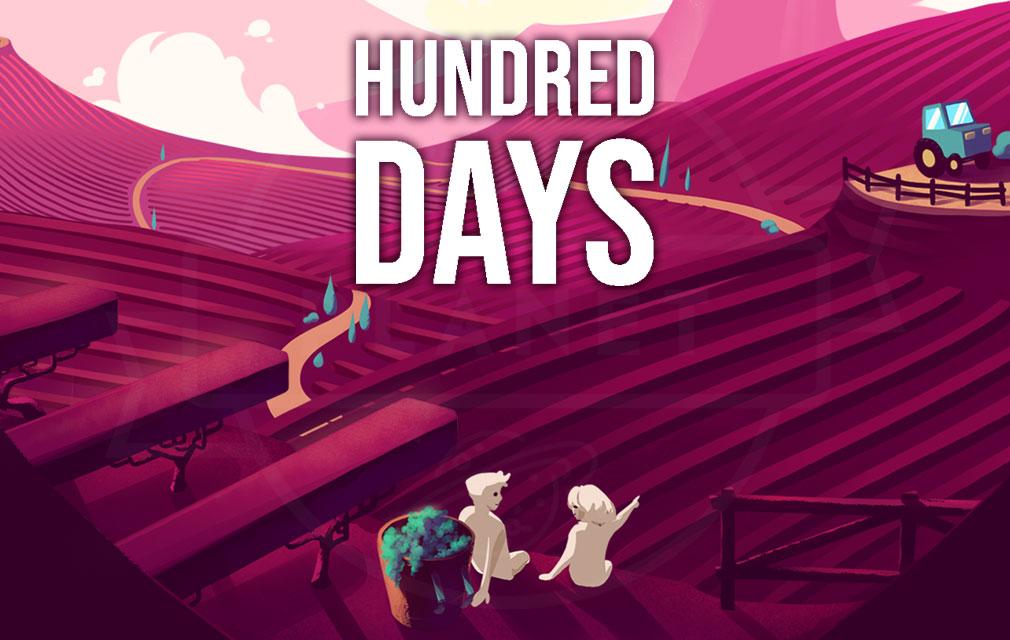 Hundred Days キービジュアル