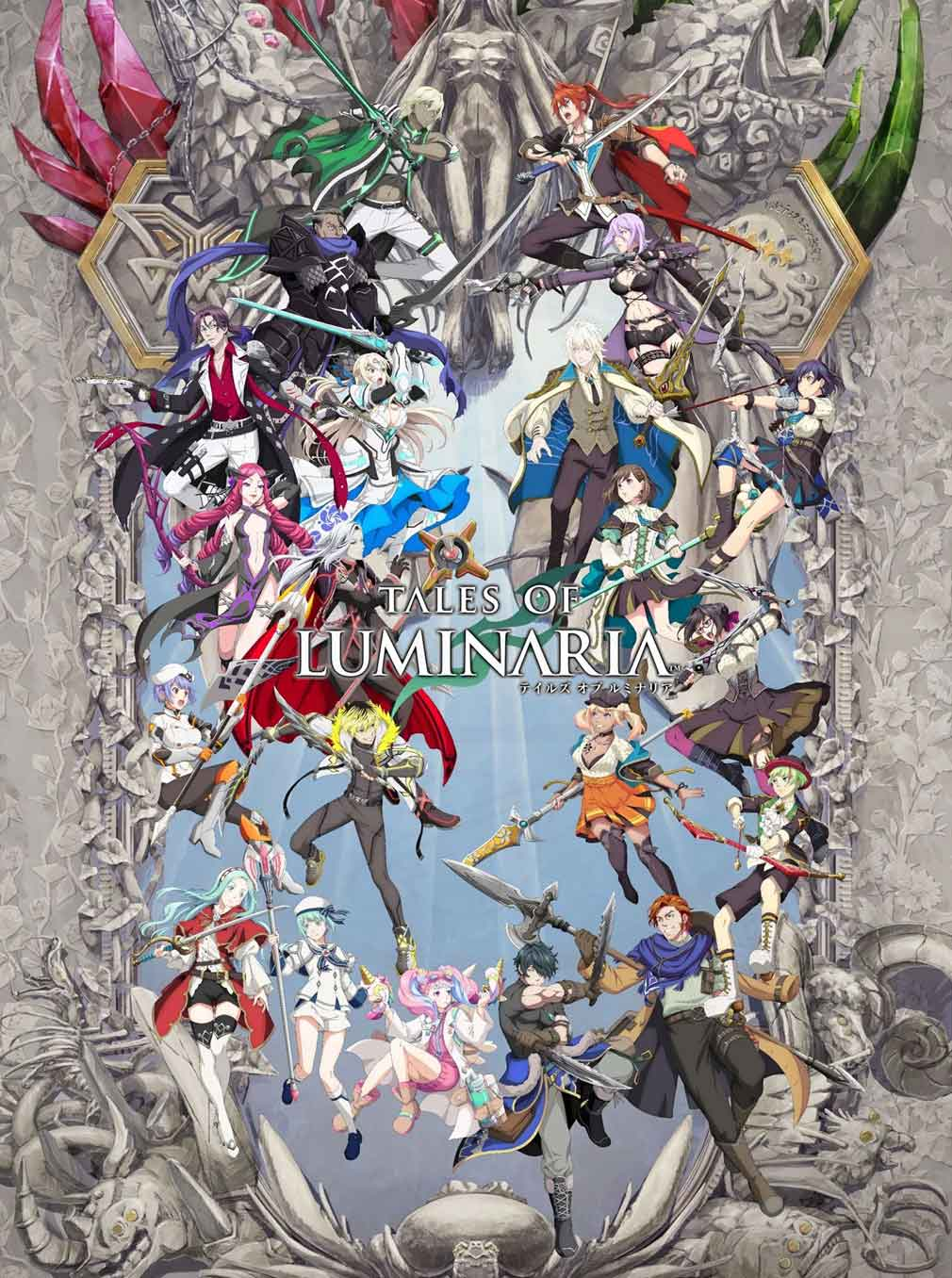テイルズ オブ ルミナリア(Tales of Luminaria) キービジュアル