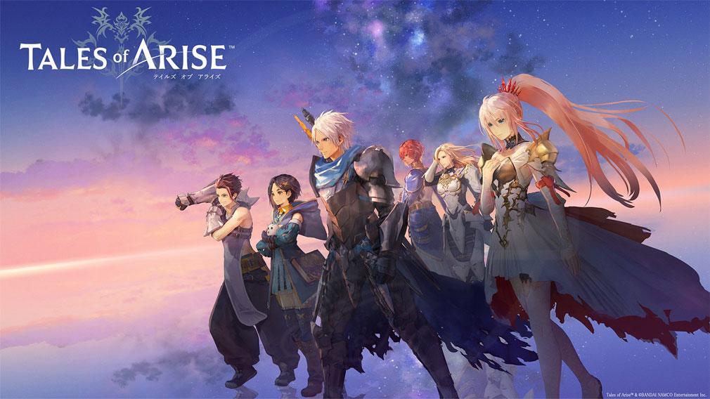 Tales of ARISE(テイルズ オブ アライズ) キービジュアル