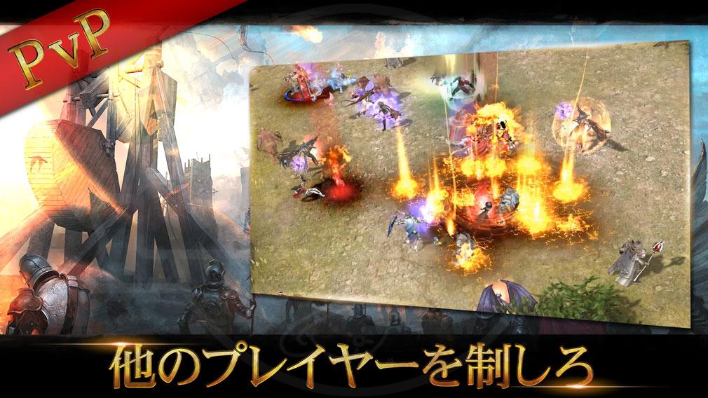 キングダム 聖戦のきざし 他プレイヤーと戦う対人/PvP戦紹介イメージ