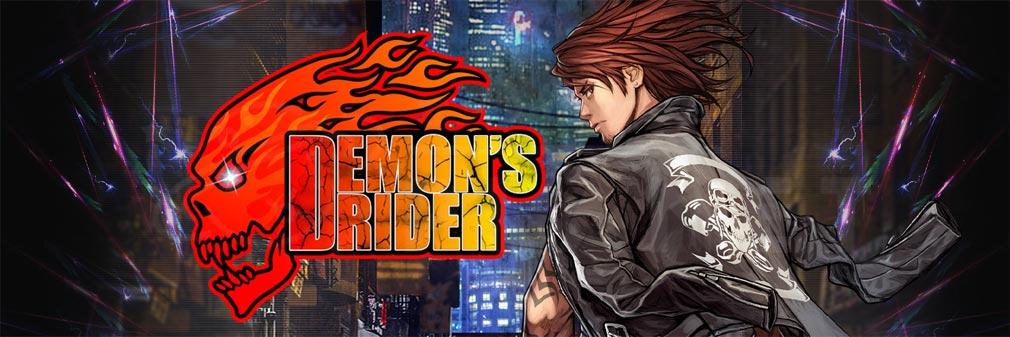 Demon's Rider(デモンズライダー) フッターイメージ