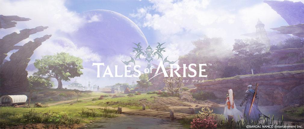 Tales of ARISE(テイルズ オブ アライズ) フッターイメージ