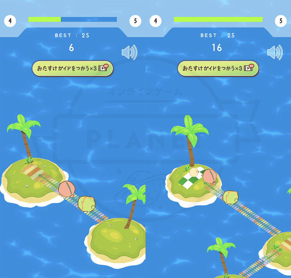 もふぽん。まんまる島のたまごまつり。 島から島へ橋をかけるスクリーンショット
