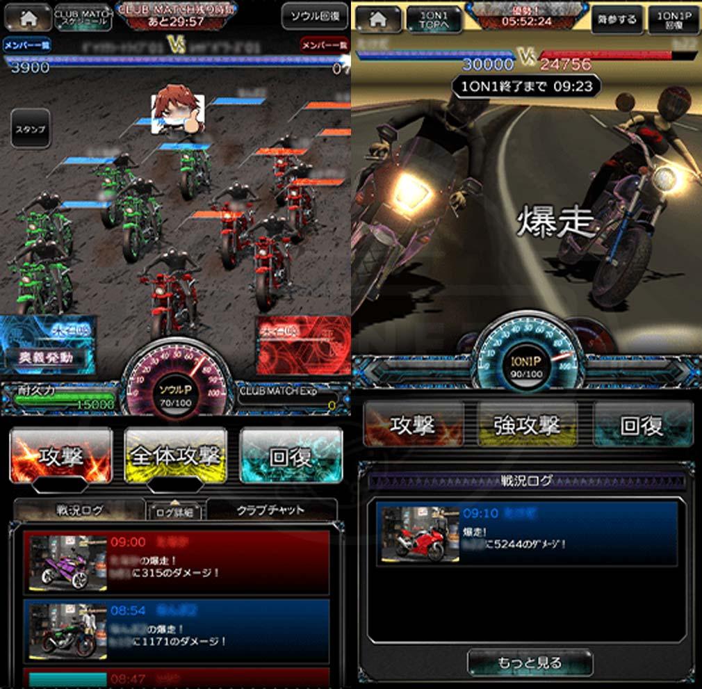 Demon's Rider(デモンズライダー) リアルタイムバトルスクリーンショット